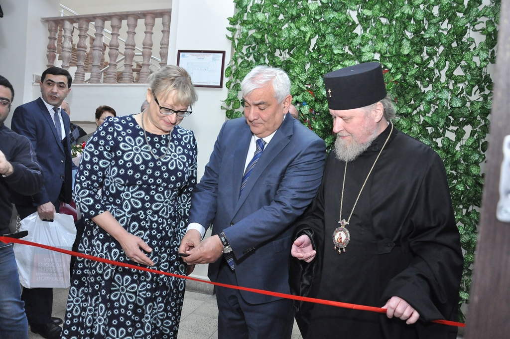 A Center of Russian Studies was Opened at Azerbaijan University of Languages