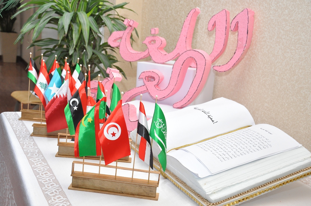 The International Arabic Language Day was Celebrated at Azerbaijan University of Languages (AUL)